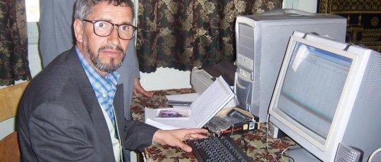Cellule pédagogique Safi Hamadi