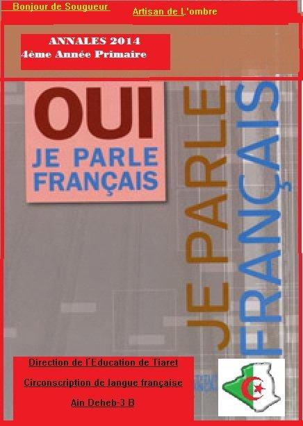 Production Ecrite 4 Eme Annee Primaire Comment Presenter
