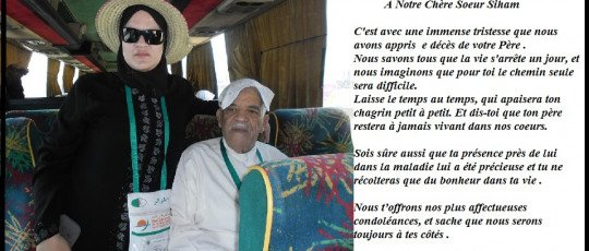 A notre chère Soeur Sihame Kharroubi