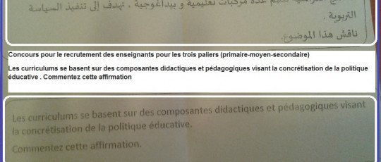Question sur le curriculum