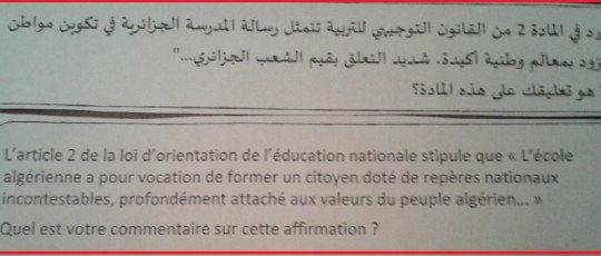 Question sur l'article 2 : les repères nationaux