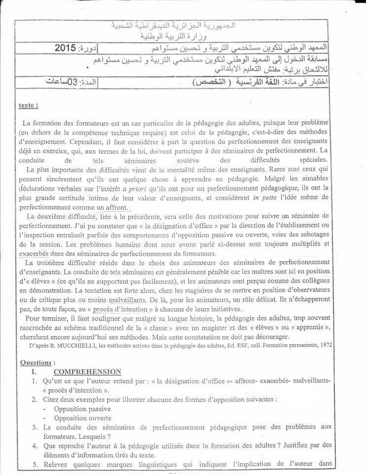 ouarsenis.com143766568470081
