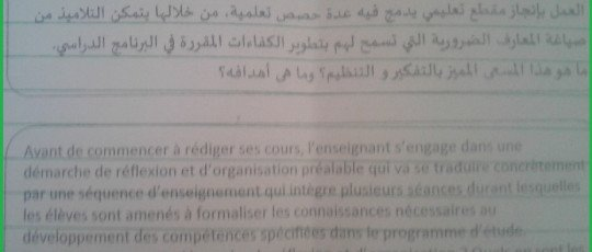 Question sur la séquence d'enseignement