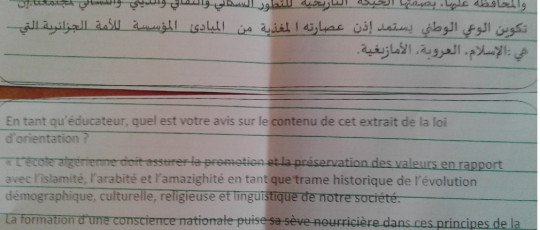 Valeurs : les principes de la nation algérienne