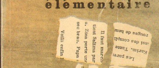 Ancien manuel scolaire algérien de 4ème année élémentaire ancien