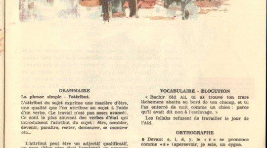 Jour de fête , jour de révolte – D'après Mourad Bourboune -le mont des genêts -(Julliard 1962)