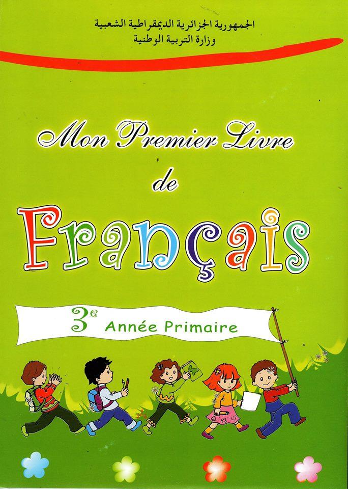 Figurine 3 Ap 2 Bonjour De Sougueur