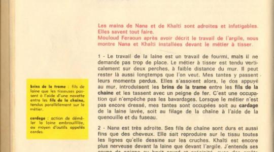 Travail de la laine Travail de patience  -D'après Mouloud Feraoun ' Le fils du pauvre » (Ed. du seuil)