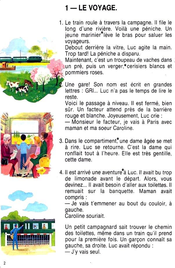 Ourousseau - Bonjour Paris extrait 1
